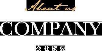 会社概要|オリジナルの社章やカフスを1個から作成できるルイヤンスタイル