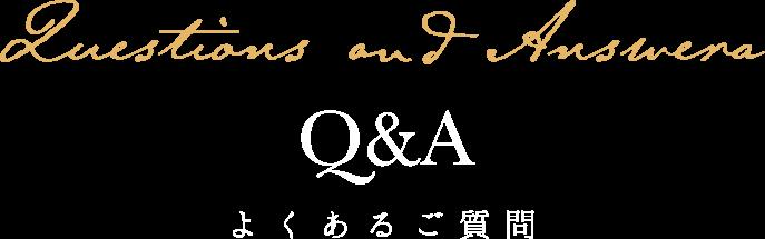 よくあるご質問|オリジナルの社章やカフスを1個から作成できるルイヤンスタイル